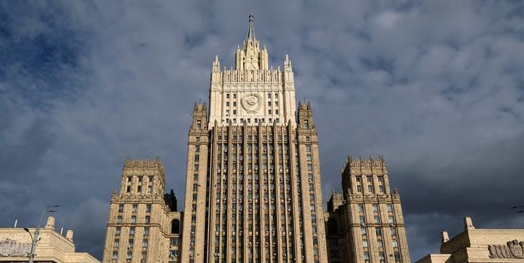 مسکو راهبرد جدید آمریکا برای مقابله با روسیه را محکوم کرد