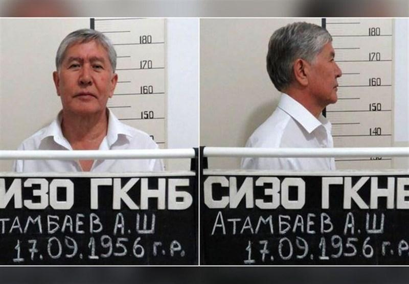 گزارش، آخرین وضعیت پرونده آتامبایف: اتهامات جدید و برگزاری غیرعلنی دادگاه در کمیته امنیت ملی